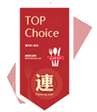 Top Choice 2015